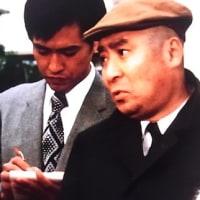 ■ 実録三億円事件 時効成立 (1975)