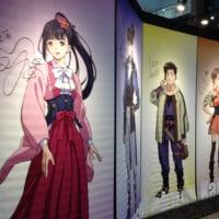 甲鉄城のカバネリ&バッテリー展示 in シネマメディアージュ