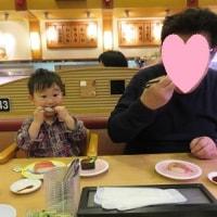 お寿司4月15日