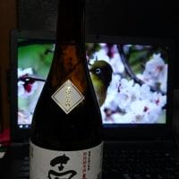 真野鶴(≧∇≦)