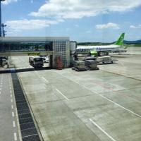 東京に帰ります