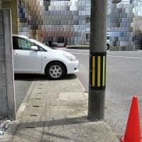迷惑な駐車