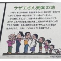 西新商店街 蜂楽饅頭 1/29