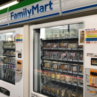 駅のホームにファミマみっけ I found Family Mart on the platform
