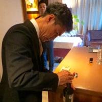東京情報 528 -誕生日会 3 Ristorante Kurodino at Kagurazaka -