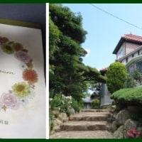 宝塚 正司邸と高崎記念館