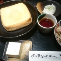 4/15-16 芦原温泉旅行