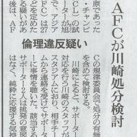 朝日新聞から毎日新聞へ