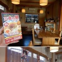 「motto-ku! 三重の麺スペシャル」を持って食べてきました/うどん・天むすの こなつ(伊勢市小俣町)