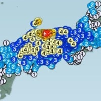鳥取県で震度6弱の地震