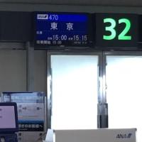 飛行機出発遅延