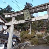 平成29年1月4日、島根県 津和野町 春日神社 初詣