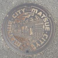 松江市 の マンホール蓋