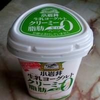 小岩井 生乳(なまにゅう)ヨーグルトクリーミー脂肪0(ゼロ)