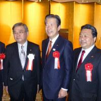 賀詞交歓会に出席(日本倉庫協会、日本税理士会連合会、在日本大韓民国民団)