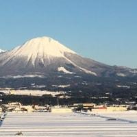 伯耆富士の写真が届きました!