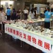 小石原焼窯元支援物産展