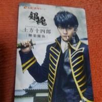 映画『銀魂』の第2弾前売券ムビチケ