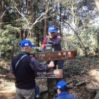 2017.3.11(土) 自主巡回/南高尾  【早春のかたらいの路・ふれあいの道】