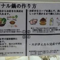 ベーカリーキッチン サクラ イオンモールMiELL都城駅前店