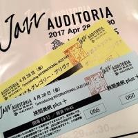 小沼ようすけ+グレゴリー・プリヴァ、挟間美帆 plus 十@Jazz Auditoria