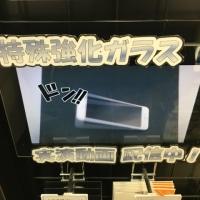 携帯電話 強化ガラスフィルム 面白い実演VTR