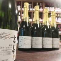 『2016年 高畠新酒スパークリング デラウエア 750ml』