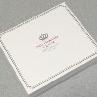プリズム 10th Anniversary盤