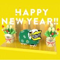 HAPPY NEW YEAR 2017!!  ※訂正アリ