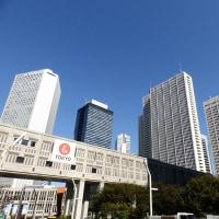 2016/11/03 駅からハイキング 代々木