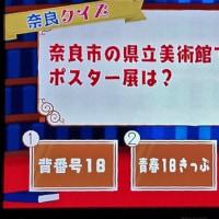 阪神の20勝一番乗りを勝利を祝して祝杯を・・(^◇^)