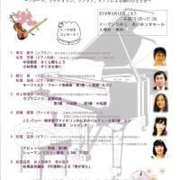 第37回プロムナード・コンサートのお知らせ