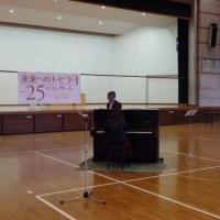 山本教授の音楽の楽しみ方