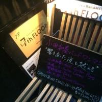 小田和奏ワンマン@渋谷7th FLOOR