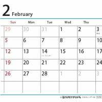 2月の臨時休診をお知らせ