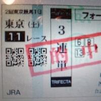 2017年2回東京1日目11RオアシスS