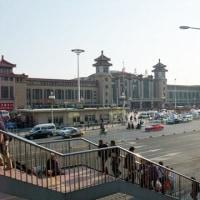 頤和園と天壇公園と北京駅~北京旅行4日目