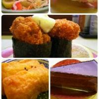 回転寿司好き
