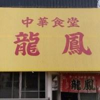 積丹ブルー 今日は小樽龍宮神社例大祭