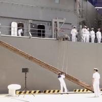 平成29年度日本国遠洋練習艦隊出航〜総員乗艦