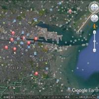 アイルランド: 路上の妊婦に緊急出動