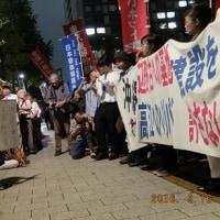 「不作為の違法確認訴訟」不当判決!抗議集会が衆議員会館前で行われた