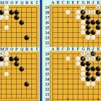 囲碁死活884官子譜