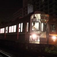 上田電鉄(大嘘)