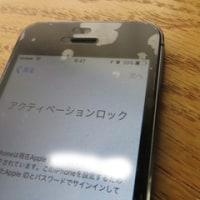 十五夜 ★★★ リサイクルショップ 札幌 買取本舗
