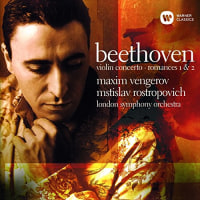 マキシム・ヴェンゲーロフのベートーヴェン ヴァイオリン協奏曲