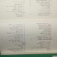 ひまわりおじさんの神戸ナウ#42