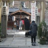 初詣・・・金欲の聖地? みかね神社へ