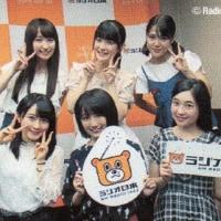 「ラジオ日本、カントリー・ガールズの只今ラジオ放送中!!」第115回 (6/18)