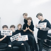 BTS 本日のツイート(2017.6.24)